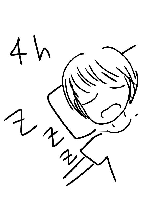 低気圧 眠気
